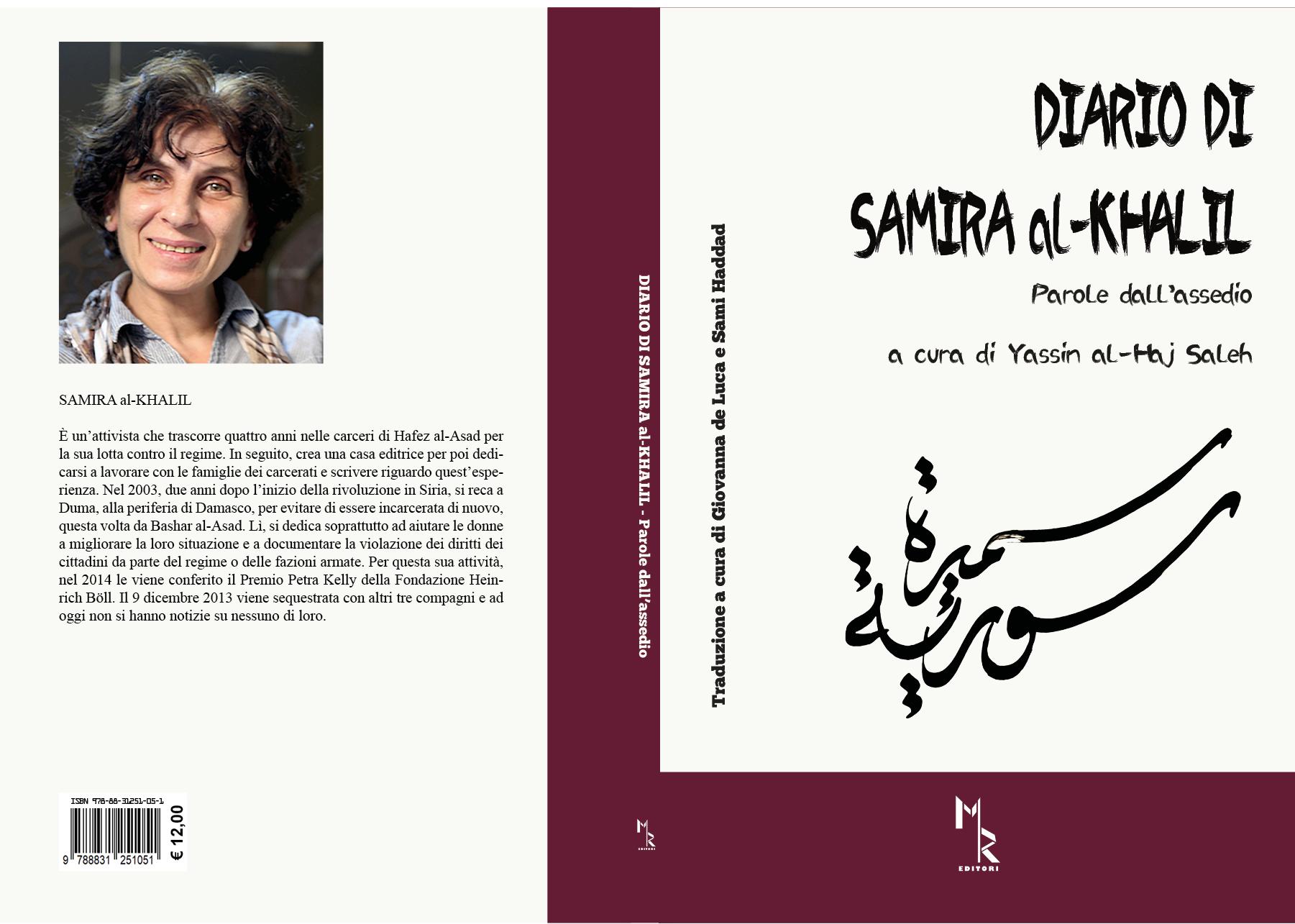 Samira al-Khalil, parole dall'assedio